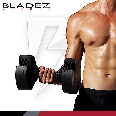 【BLADEZ】AD32-可調式啞鈴-32KG(單支)