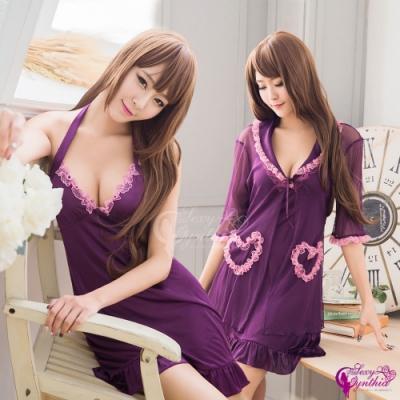 Sexy Cynthia 性感深紫綁脖美背柔緞睡衣罩衫套裝組