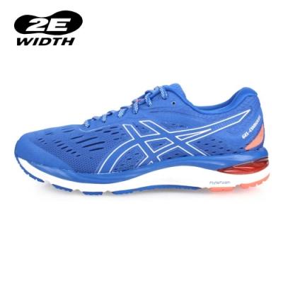 ASICS GEL-CUMULUS 20男慢跑鞋-2E-寬楦路