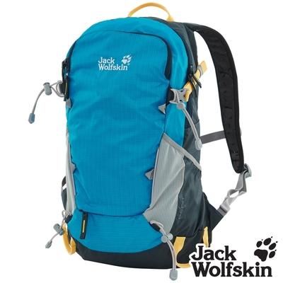 【Jack wolfskin 飛狼】Peak 登山背包 健行背包 25L『藍色』