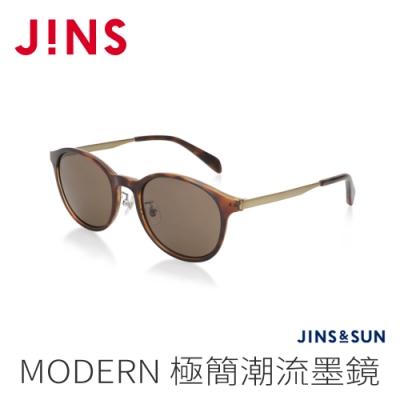 JINS&SUN MODERN 極簡潮流墨鏡(ALRF21S112)木紋棕