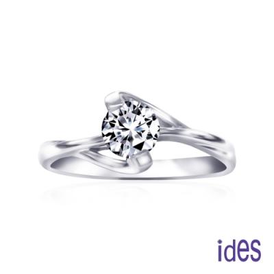 ides愛蒂思 精選52分F/VS1八心八箭頂級車工3EX鑽石戒指/堅定18K