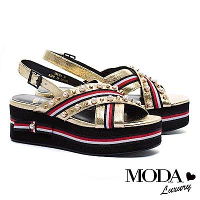 涼鞋 MODA Luxury 個性鉚釘珍珠條紋織帶金屬牛皮厚底涼鞋-金