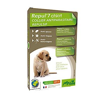 法國皮樂 Pilou 幼犬/小型犬用 天然除蚤驅蝨防蚊項圈 兩入組