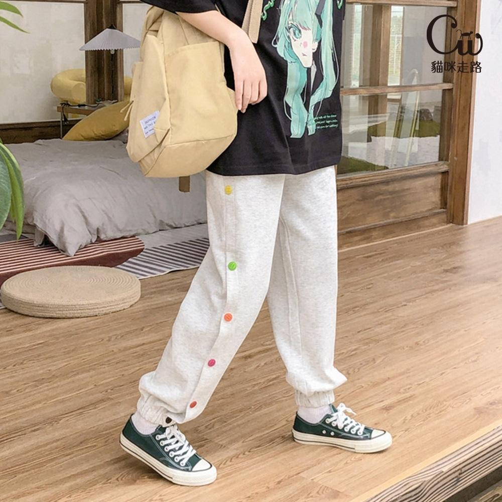 [CW.貓咪走路]韓版ins風彩虹釦休閒棉褲(KDP-11038) (灰色)