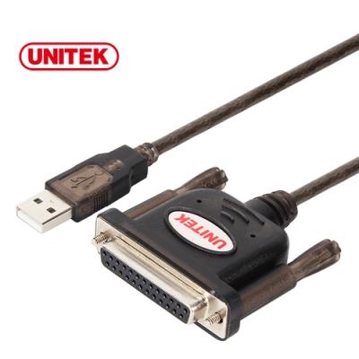 UNITEK USB轉DB25並口印表機傳輸線