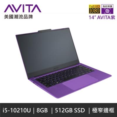 AVITA LIBER V 14吋筆電-AVITA紫(i5-10210U/8G/512G SSD/win10/NS14A8TWF561-AP)