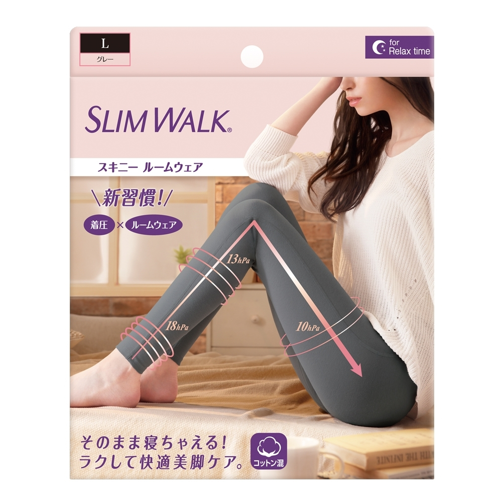 SlimWalk 居家美腿壓力褲 (灰色)