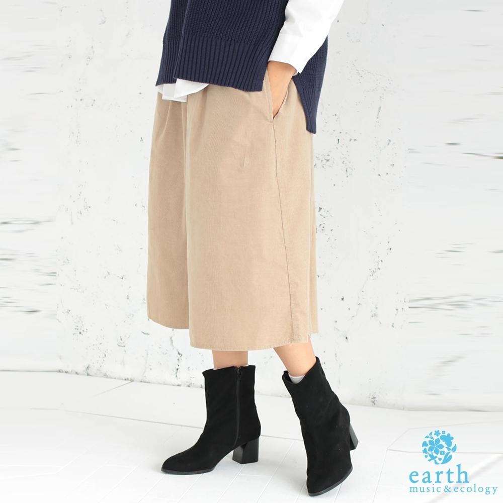 earth music 素面打摺燈芯絨寬褲裙