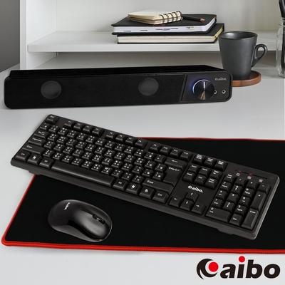 aibo KM13無線鍵鼠組