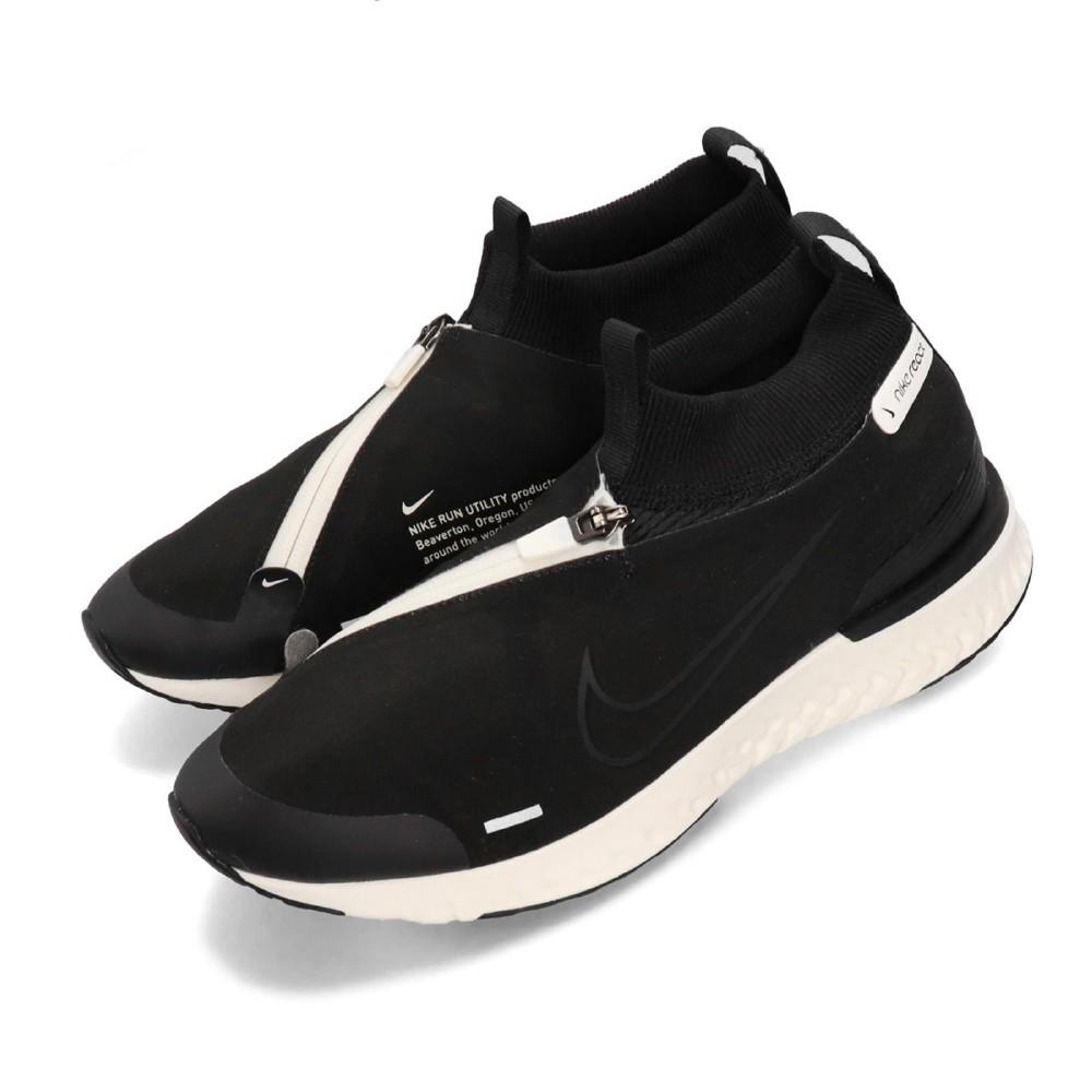 Nike 休閒鞋 React City 男鞋