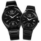 CITIZEN 星辰表 光動能日期礦石強化玻璃日本機芯不鏽鋼手錶-鍍黑/41mm+35mm