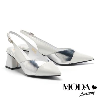 高跟鞋 MODA Luxury 摩登個性雙拼牛皮後繫帶尖頭高跟鞋-白