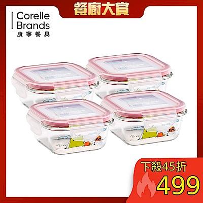 (獨家)【Snapware 康寧密扣】SNOOPY 童心未泯 耐熱玻璃保鮮盒4件組-D15