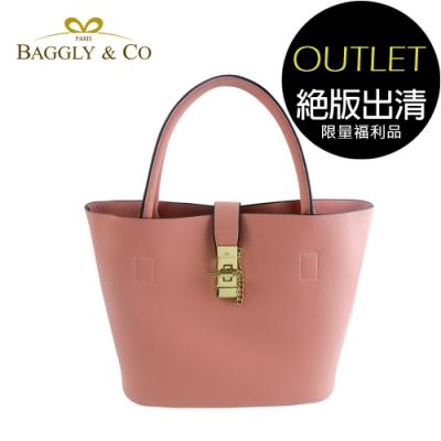 [福利品]【BAGGLY&CO】香榭夢幻真皮托特水桶包(粉色)(絕版出清)