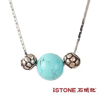 石頭記 土耳其石項鍊-魅力海王星