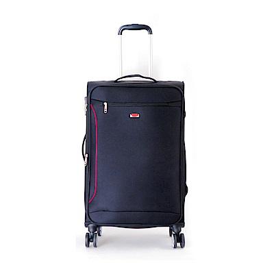 DF travel - 說走就走!休閒輕旅布面20吋行李箱-共2色