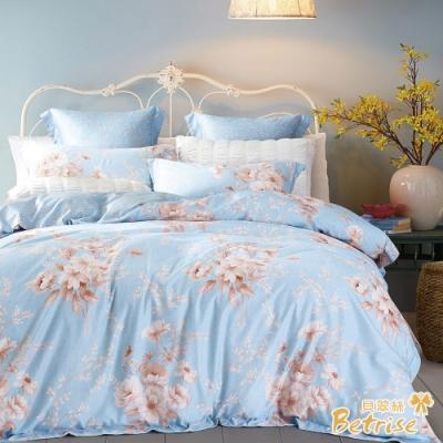 Betrise凝香懷意-藍  3M專利天絲吸濕排汗鋪棉兩用被套6x7呎