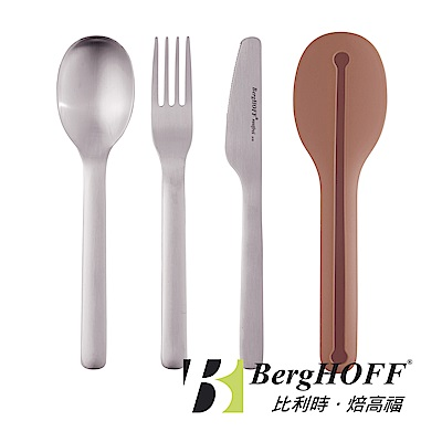 BergHOFF Leo旅行餐具三件組