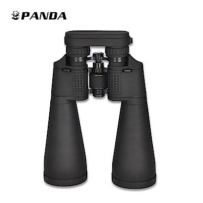 Panda熊貓雙筒望遠鏡15X70mm