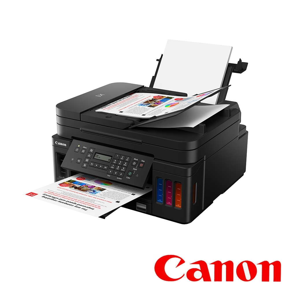 Canon PIXMA G7070 商用連供 彩色傳真噴墨複合機