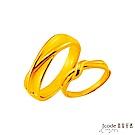 J'code真愛密碼 邂逅幸福黃金成對戒指