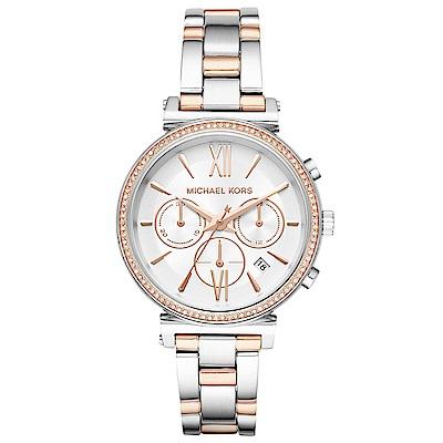 MICHAEL KORS 閃耀晶鑽三眼計時手錶(MK6558)-白X銀X玫瑰金/39mm
