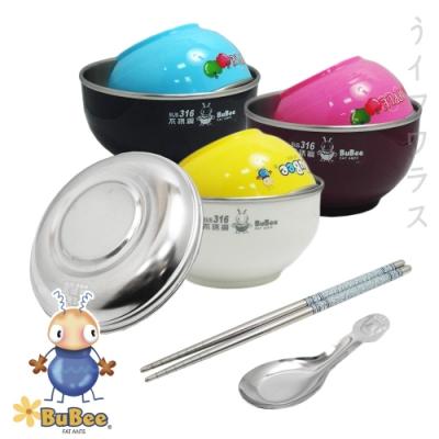 小蟻布比 豆豆#316不銹鋼隔熱碗-不銹鋼蓋-2入組×2組