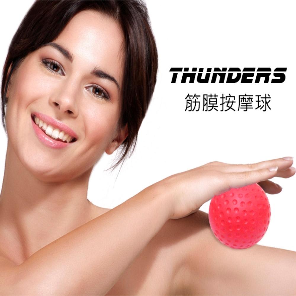 Thunders桑德斯筋膜按摩球(紅色2入)~紓壓減壓 放鬆肌肉 鬆弛筋膜 解放激痛點