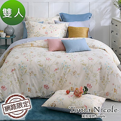 Tonia Nicole東妮寢飾 晴心花戀100%精梳棉兩用被床包組(雙人)
