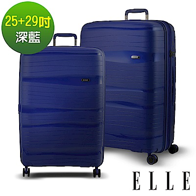 ELLE 鏡花水月第二代-25+29吋特級極輕PP材質行李箱- 深藍EL31239
