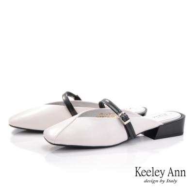 Keeley Ann我的日常生活 方頭V口細帶穆勒鞋(白色-Ann系列)