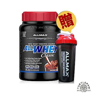 [時時樂限定]加拿大ALLMAX奧美仕 經典乳清蛋白巧克力口味1瓶 907g送搖搖杯