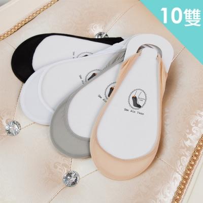 Dylce 黛歐絲 日韓超淺口蕾絲刺繡吊帶隱形襪(超值10雙-隨機)