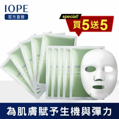 IOPE艾諾碧 6D無重力逆齡面膜買5送5組