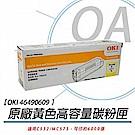 OKI 46490609 原廠高容量 黃色碳粉6K 【適用C532/MC573 】