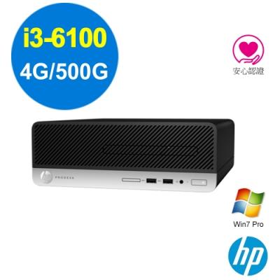 HP 400G4 SFF i3-6100/4G/500G/W7P