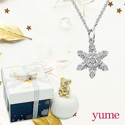 YUME 雪之戀項鍊(小熊耶誕禮盒)