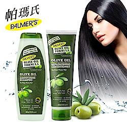 Palmers帕瑪氏 橄欖菁華髮根強健洗+潤(平衡豐盈)