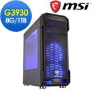 微星 MANAGER【叢林獵人】Intel G3930雙核 1TB 商務電腦