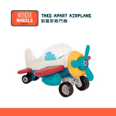 美國【B.Toys】Wonder Wheels系列-索羅斯戰鬥機