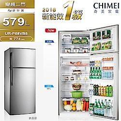 CHIMEI奇美 579L 1級變頻2門電冰箱 UR-P58VB8