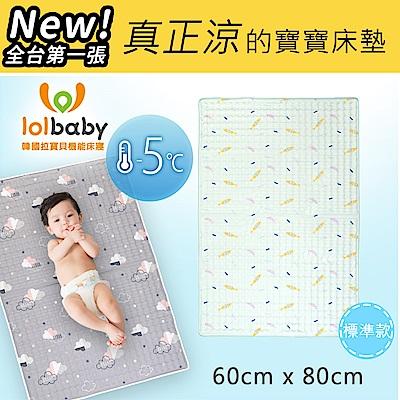 Lolbaby Hi Jell-O涼感蒟蒻床墊_涼嬰兒兒童床墊(熱帶小魚)