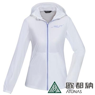 【ATUNAS 歐都納】女款動感隨行連帽外套A2GA2110W白/彈性舒適/涼感輕薄/防曬透氣