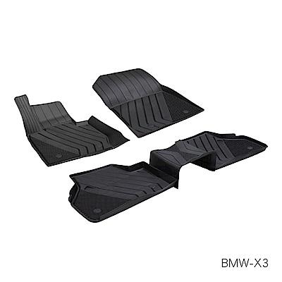 MIBO 米寶 魔形水晶全包式立體腳踏墊 寶馬BMW-X3 2018年 (黑色)