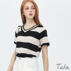 寬條紋V領針織上衣 TATA-F