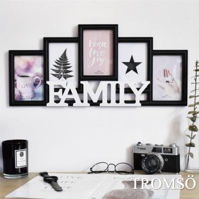 TROMSO 北歐FAMILY5框組-黑框