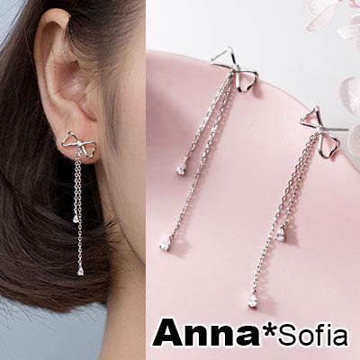 AnnaSofia 立體線蝶結雙垂鑽 925銀針耳針耳環(銀系)