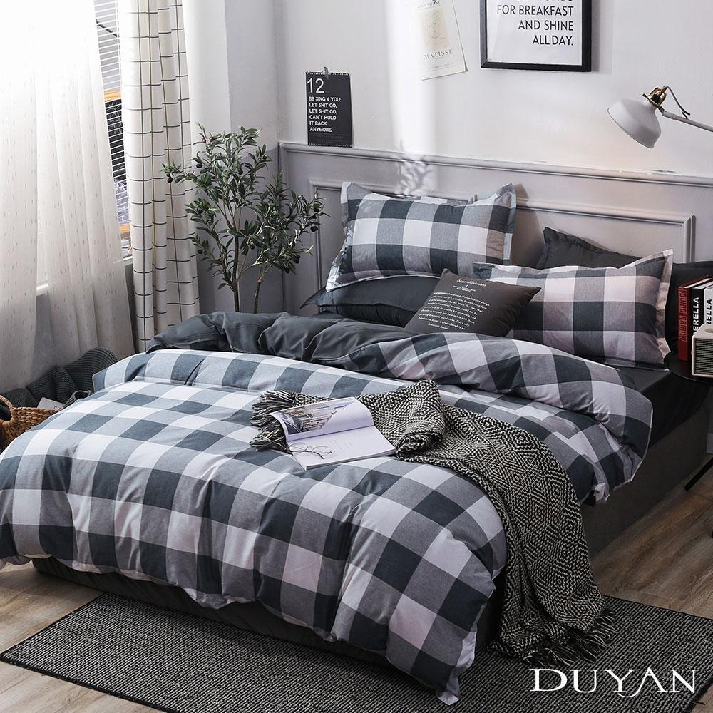 DUYAN竹漾 MIT 天絲絨-雙人床包被套四件組-純色格調