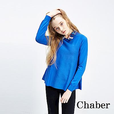 Chaber巧帛 假兩件翻領拼接上衣 兩色